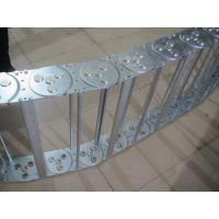炼铁设备电缆钢铝拖链、钢制拖链、钢铝拖链准时报价