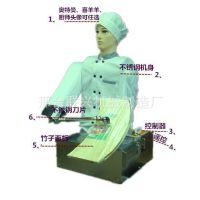 2015新春新机型奥特曼刀削面机器人火热促销中 全国包邮