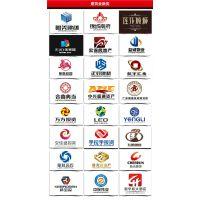 江西南昌企业品牌logo商标标志徽标字体设计专业服务广告设计公司