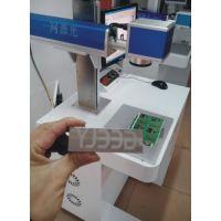 绍兴半导体激光刻字机配件/海宁激光打标机、打码机设备维修厂家/一网激光