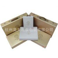 热销推荐金色白色方形礼品包装纸盒