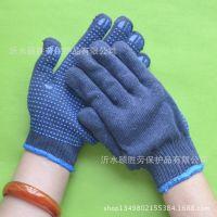 800g蓝纱点胶手套 pvc点塑手套 点珠手套 手部防护 劳保手套批发