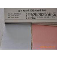 供应各种规格的涤棉帆布坯布21/2+21/2*21/3 10233
