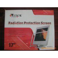 【供应】17寸电脑纯屏钢化玻璃保护屏 防辐射视保屏 CRT保护屏
