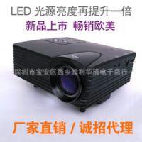 批发GP7S高清投影仪家用LED迷你微型安卓苹果手机电脑投影机