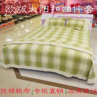 厂家直销纯棉老粗布欧版太阳扣四件套高档床上用品专柜直销