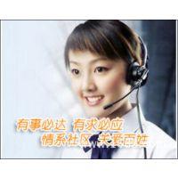 海淀区志新桥空调加氟82413155【安装】