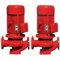 天津消火栓泵XBD12/6.67-(I)65*10-15kw立式多级消防泵