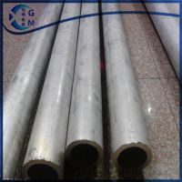 3A21铝管 精密铝管价格