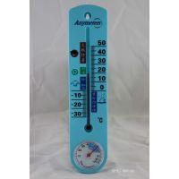 A2-806直读式温度计温度表 指针式温度表 居家室内温湿度计