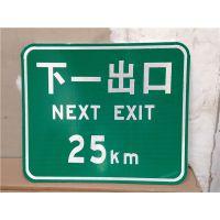 西安标志牌咸阳标志牌专业厂家制作铝板标识标牌交通设施18629004099