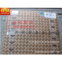 2906904500ZH10000离心机油除雾器保养包滤芯