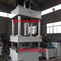 SMC电表箱水表箱专用液压机 四柱三梁315吨现货液压机