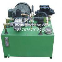 液压系统设计厂家