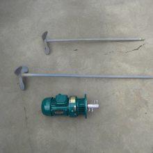 0.37KW不锈钢搅拌机 配搅拌杆和叶轮的搅拌机