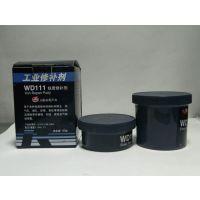 上海康达,万达工业修补剂 WD111铁质修补剂 裂缝修补 西安胶粘剂代理