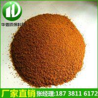 工业废水处理用28聚合氯化铝 脱色絮凝剂氯化铝