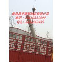 河南省胶管厂家 高压胶管 液压油管 胶管总成 耐油管 —晶宇