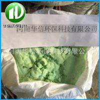 厂家直销 农业用硫酸亚铁 型号齐全 含量高硫酸亚铁