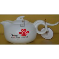 西安陶瓷茶具批发 西安陶瓷茶具厂订做 西安陶瓷茶具厂价格