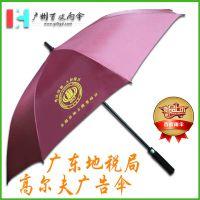 【雨伞厂家】国家地税局雨伞_广东太阳伞_广州雨伞礼品厂