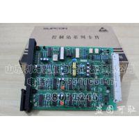 供应全新正品浙江中控热电阻信号输入卡(部件号SP316)