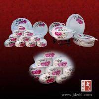 陶瓷餐具 日用陶瓷碗 微波炉餐具 陶瓷碗盘碟厂家