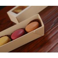 卡木龙木制船型糕点包装盒