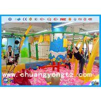 儿童乐园运营方案|儿童乐园投资手册|儿童乐园运营团队|淘气堡厂家