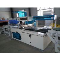 沃兴机械设备厂家供应门板全自动边封式封切机