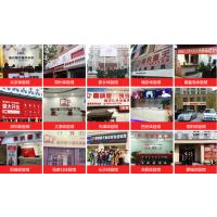 塞纳春天互联网家装陕西总部,599新房套餐,高品质互联网家装,一站式装修服务