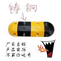 厂家回笼资金低价促销#济南平阴减速带&喆安R铸钢减速带130-155-73500