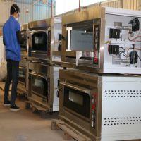 一层两盘燃气烤箱广州市白云区工厂大奥科电DKG-120系列面包店蛋糕店专用商用烤箱