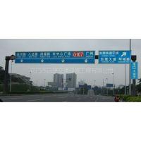 江门市远望交通设施工程有限公司