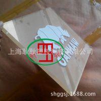 耿耿供应 12mm厚透明pmma板材,亚克力板加工,亚克力板材生产厂家