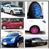 新品 汽车改装用品 自喷漆进口喷漆膜 内饰改色 汽车轮毂改色喷膜