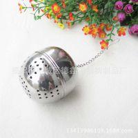 单只批发不锈钢茶漏 不锈钢茶球味宝滤茶器 商超赠品