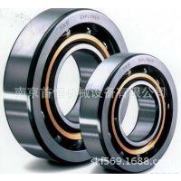 特价供应精密原装进口轴承77234BECBP化工成型设备轴承7234BECBM