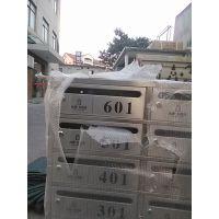 杭州不锈钢焊接加工信报箱