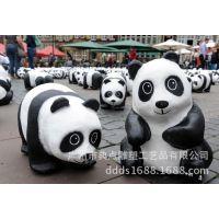 杭州厂家定做/销售树脂仿真小巧熊猫/小区/典点18620600200陈