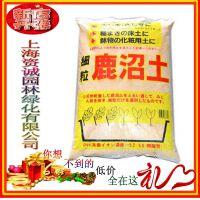 供应 老包装 鹿沼土 多肉土 1-3mm细粒, 营养土 赤玉土