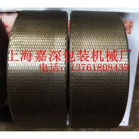 厂家直销积水压花轮 打包带压花轮,可按客户定做