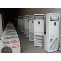 上海周浦空调机组回收,康桥中央空调回收,浦东张江空调回收