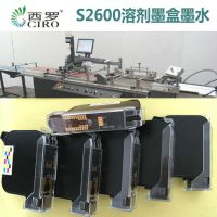 HP45墨盒喷头可变喷码溶剂墨水墨袋喷上光油印刷过腹膜金银卡纸条码二维码喷码溶剂墨水