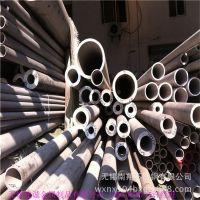 无锡不锈钢无缝管厂家316无缝管价格 精轧304不锈钢厚壁管