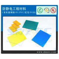 黄/茶/黑/红/蓝色及透明抗静电有机玻璃板
