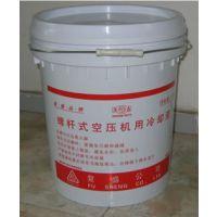 复盛空压机高级冷却液1711-13