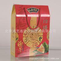 定制供应瓦楞纸礼品盒 E瓦楞杂粮盒 粽子月饼包装盒