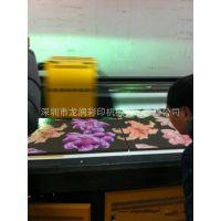 精工UV2030平板打印机的价格