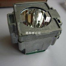 Barco R10+投影机灯泡巴可(barco)CLM R10+原装灯泡